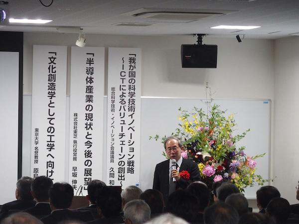 Hiroshi Harashima, Tokyo Univ.