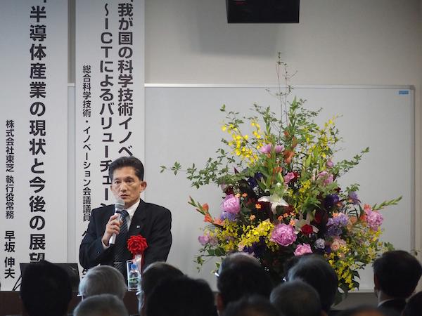 Nobuo Hayasaka, Toshiba