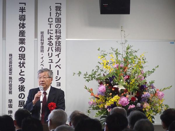 Kazuo Kyuma, CSTI