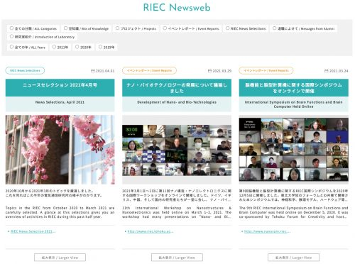 RIECNewsWeb