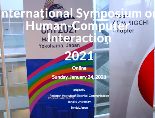 human-computer2021